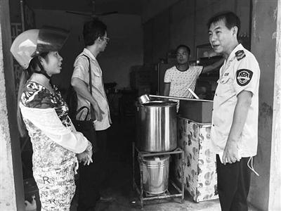 海口美兰突击检查桂林洋9家无证餐饮店被责令停业