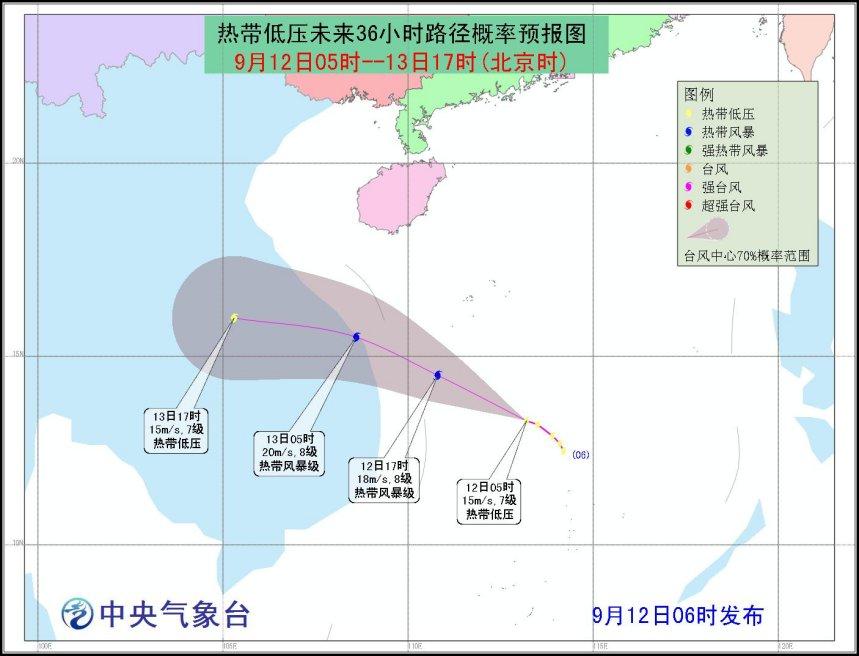 海南发布台风四级预警今明两天全岛有雨局地暴雨