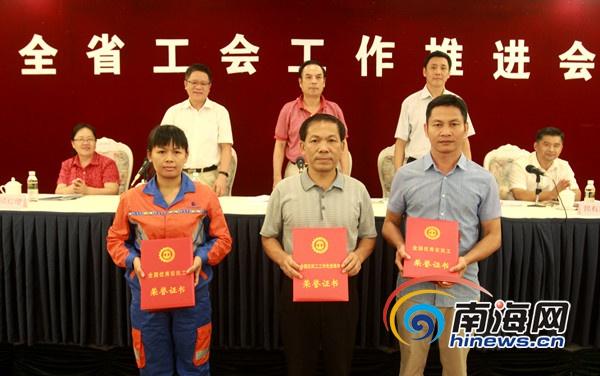 海南工会为6万余人提供免费就业服务 发放助学金310多万元
