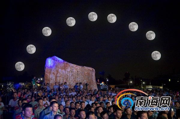 三沙举行中秋军民联欢晚会用歌舞分享节日喜悦