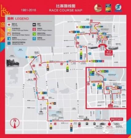 北京马拉松开跑部分道路管制 158条公交线将避让