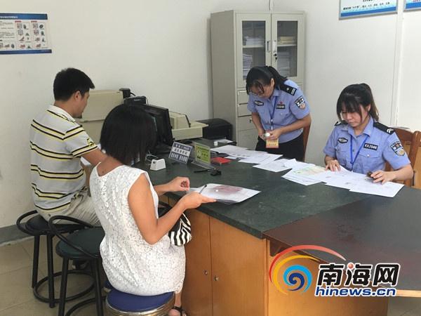 <b>海口龙华、金盘两处办证中心服务获市民认同</b>