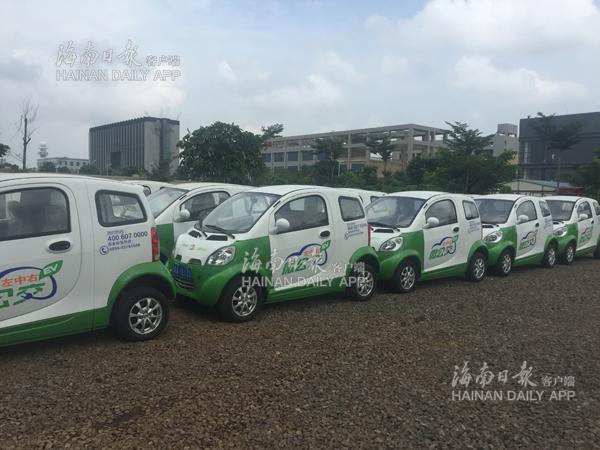 <b>海口推新能源微公交每小时租金20元起车主可自行驾驶</b>