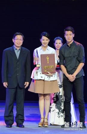 组图:第33届大众片子百花奖提名者获表彰