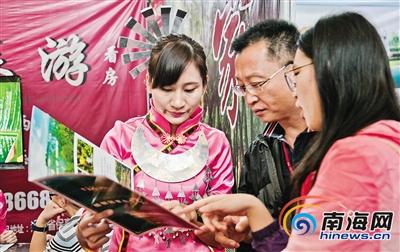 <b>北京秋季房展海南组团第二天意向购房客户达336人</b>