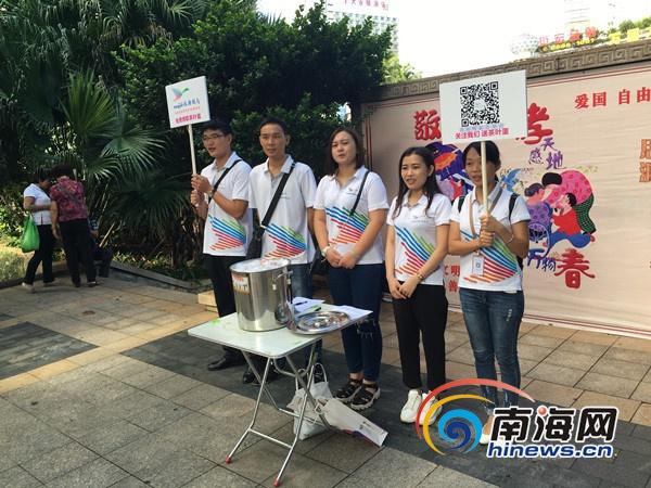 海南鸿雁候鸟度假公司举办送温暖活动为市民免费发放茶叶蛋