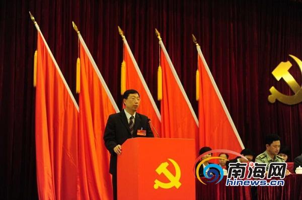 三亚天涯区第二次党代会闭幕 尚林兼任三亚市天涯区委书记