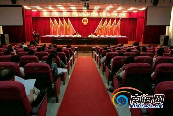 海口琼山区第十五届人大一次会议中共党员会议召开