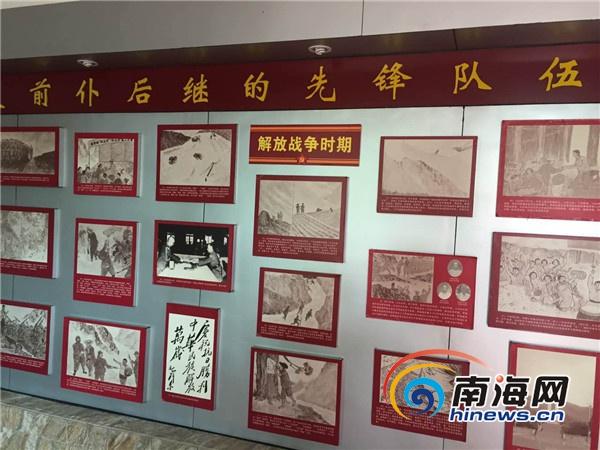 采风团走进万宁大石岭村:了解中共大石岭支部革命斗争历史