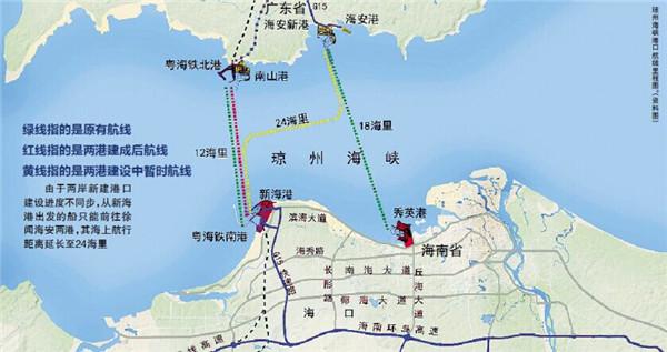 海南广东畅通琼州海峡大动脉两岸港口建设速度加快