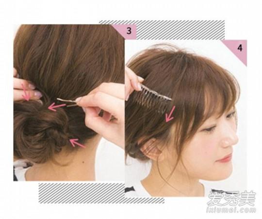 盘法步骤:   step 2:马尾两束头发交叉在一起,进行扭转.