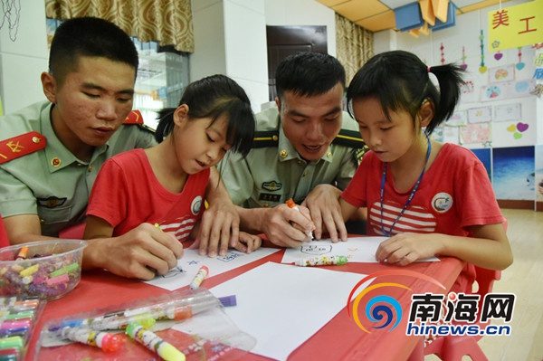 海南海警官兵与听障儿童共庆国庆佳节