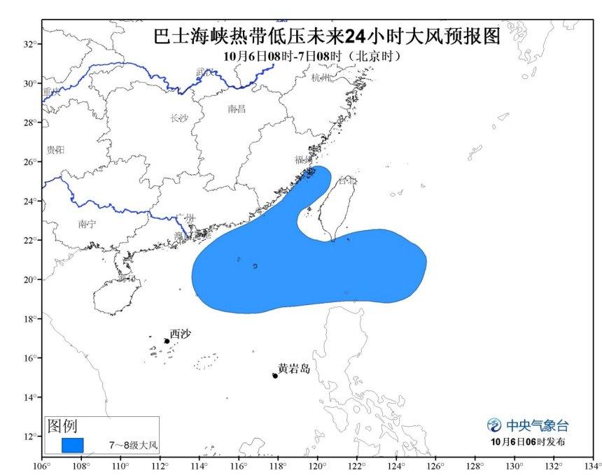 """<b>台风""""艾利""""生成正向琼粤靠近未来3天海南局地有中到大雨</b>"""