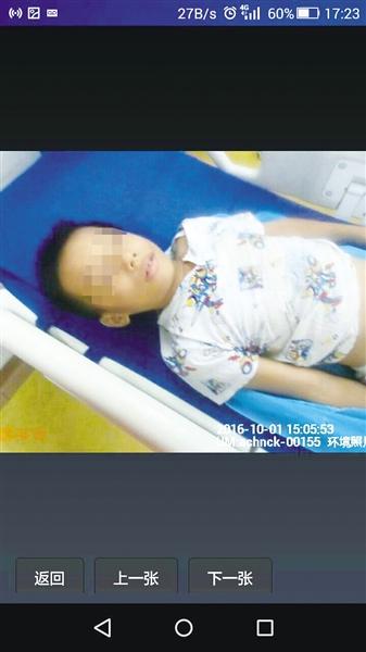 海口8岁男童独自上街被撞重伤昏迷7天仍未清醒