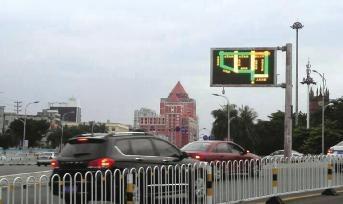 海口5块交通诱导屏实时发布早晚高峰路况司机抬头看不吃亏