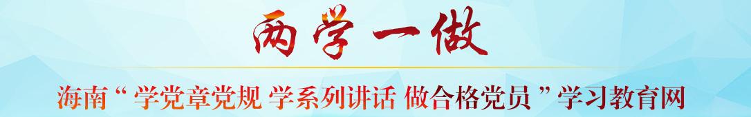 """省人大常委会党组召开""""两学一做""""专题学习研讨会"""
