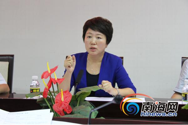 海南省教育厅召开2019年扶贫日活动布置会 推进各项工作