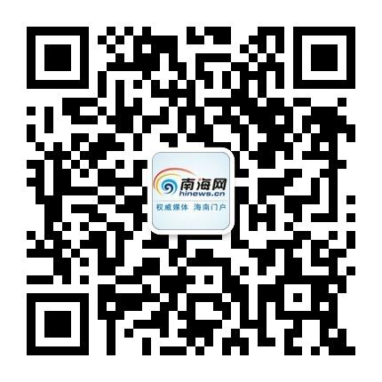 """南海网全媒体出击台风""""莎莉嘉""""! 南海网官方微信单条阅读量8小时超100000+"""