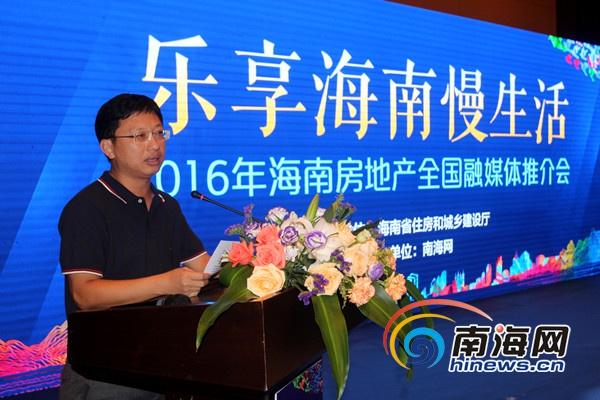 南海网CEO韩潮光:希望网媒记者共同推介海南慢生活