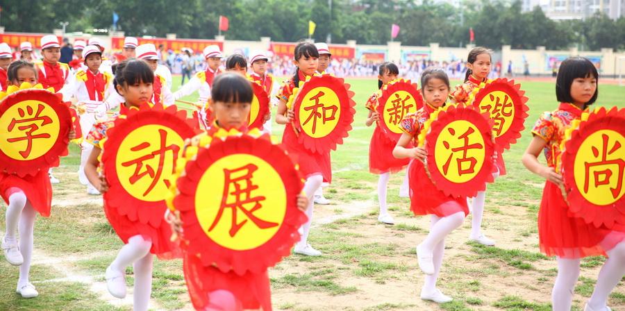 组图|2019年海口市少先队鼓号队展示庆祝中国少年先锋队建队67周年