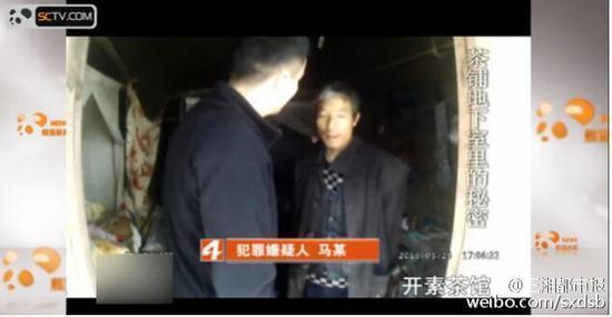 视频截图 图据四川网络广播电视台