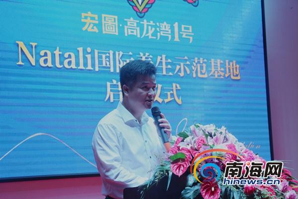 高龙湾1号Natali国际养生示范基地揭牌 40亿元打造养生度假城