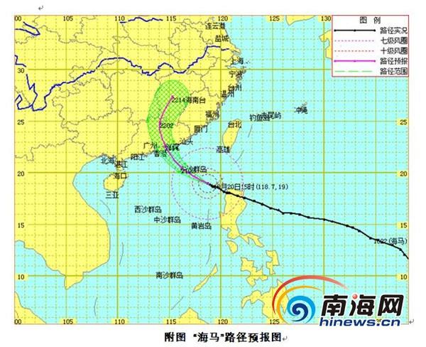 """强台风""""海马""""进入南海未来对海南省陆地无直接影响"""