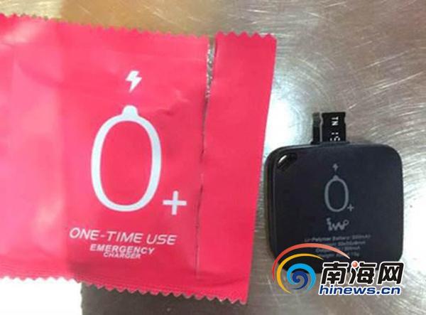 三亚凤凰机场:符合乘机规定的充电宝可携带上机
