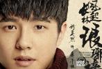 《琅琊榜2》主演大换血 黄晓明和佟丽娅特别出演