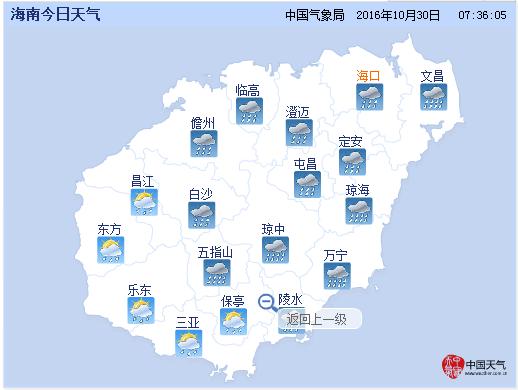 冷空气来袭海南降温降雨西北太平洋和南海或有台风生成