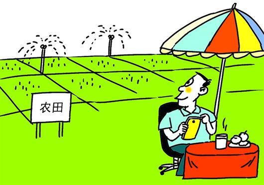动漫 卡通 漫画 设计 矢量 矢量图 素材 头像 530_371