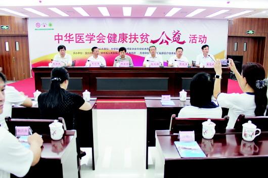 图一:贵州省人民医院到德江县民族中医,nba什么时候开打傅仁宗