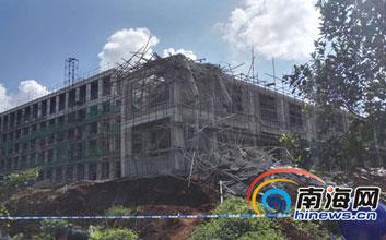 海南某高校在建工程发生倒塌致1死5伤