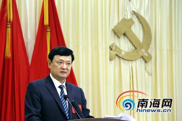 中共乐东黎族自治县第十三次代表大会隆重开幕