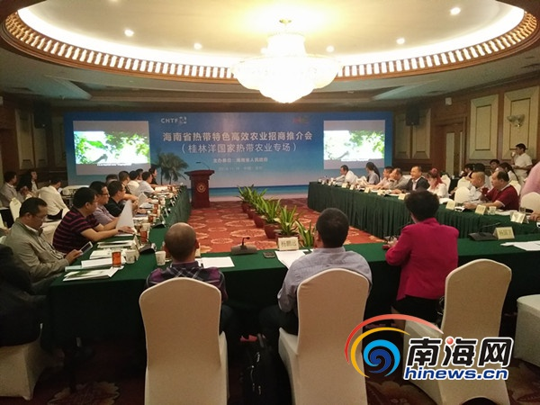 桂林样国家热带农业公园在深招商推介 起步区年底开园