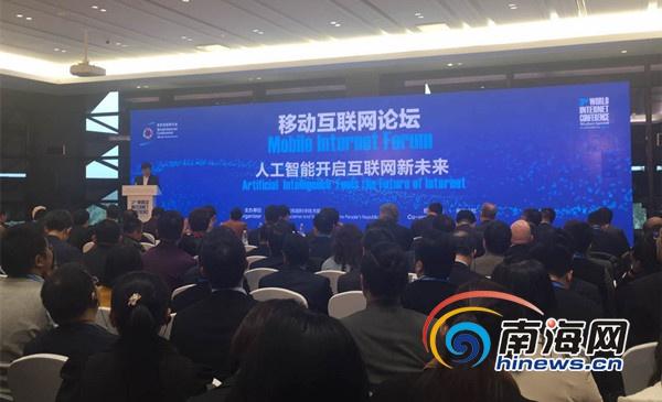 张亚勤:人工智能爆发时机到来海量数据成为特点