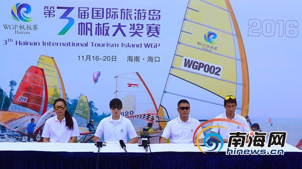 <b>里约奥运会女子帆板亚军陈佩娜等人助阵国际旅游岛帆板赛 大赞海南气候适合训练</b>