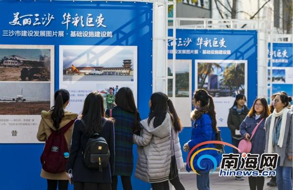 三沙图片展亮相北京受到市民游客热烈关注和点赞