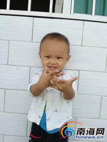 琼中2岁男童失踪3天了家人悬赏盼知情人提供线索