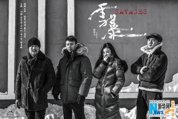《雪暴》首曝剧照 张震倪妮廖凡零下30度飙戏