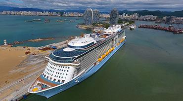 瞰海南| 亚洲最大邮轮到访三亚 可容纳4000余人
