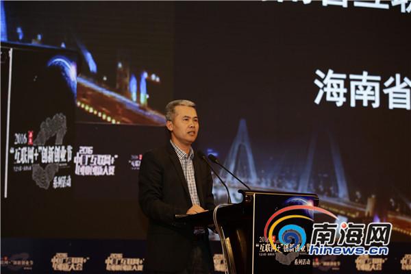 陈万馨:海南互联网产业迅猛发展环境是核心竞争力