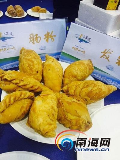 <b>美食应有尽有!海南国际美食博览会开幕-新闻中心-南海网</b>
