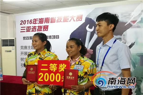 2019中国技能大赛海南大赛三亚选拔赛:项目前6名晋级决赛