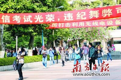 广东 异地高考考生需满足4要求图片