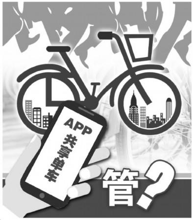 """""""共享单车"""",敢问路在何方"""