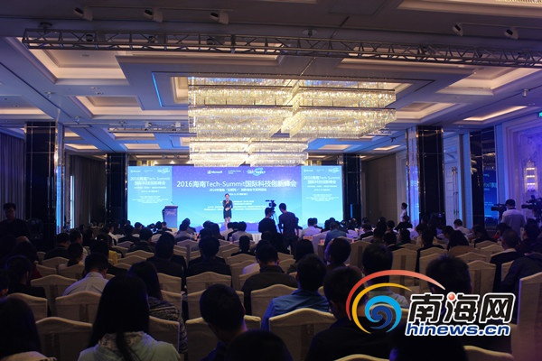 2019海南Tech-Summit国际科技创新峰会海口举行