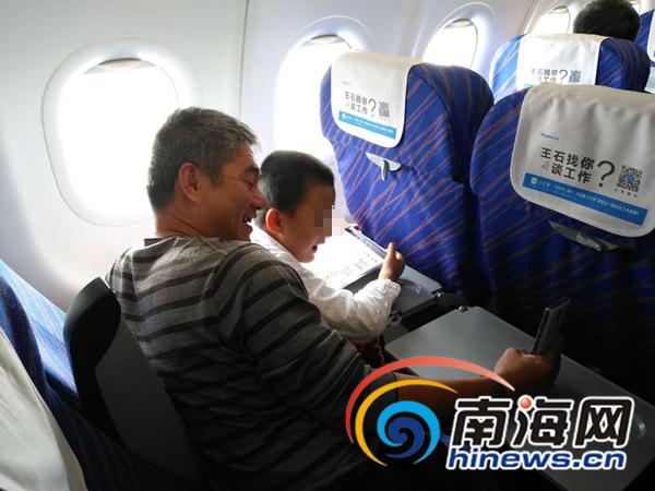 海口5名自闭症儿在家人陪伴下体验乘飞机 全程顺利