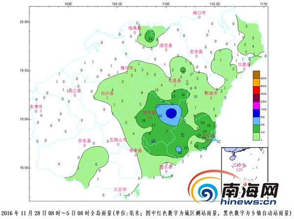 海南6日至7日局部有阵雨本周后期早晚气温低