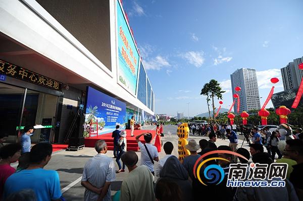 三亚市冬季房博会开幕30余个精品楼盘项目集体亮相